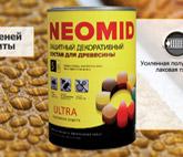 Строительная химия NEOMID