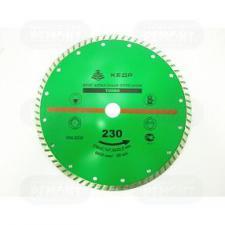 Круг алмазный TURBO для сухой и влажной резки 230 мм