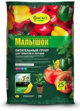 """Грунт для томатов и перцев Фаско® """"Малышок""""(10л)"""