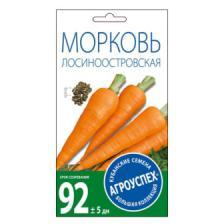 Морковь Лосиноостровская 13, семена Агроуспех 2г