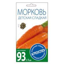 Морковь Детская сладость, семена Агроуспех 2г