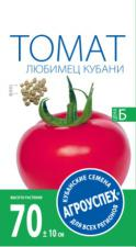 Томат Любимец Кубани, семена Агроуспех 0,3г