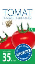 Томат Любимец Подмосковья, семена Агроуспех 0,3г