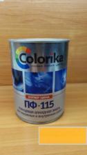 Эмаль ПФ-115 Colorika 0.8 (золотисто-желтая)