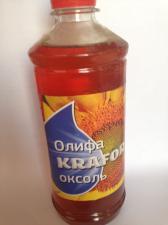 Олифа Оксоль 55% 1,0л