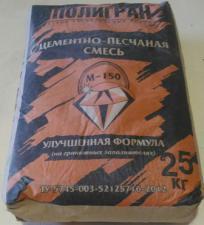Цементно-песчаная смесь ЦПС М-150 25кг