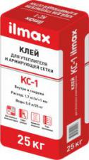 Клей для утеплителя и армирующей сетки ilmax КС-1 зима**