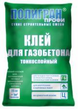 Клей для газобетона «Полигран» 25кг