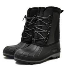 Сноубутсы Nordman Kraft утеплённые из ТЭП на шнурках черные
