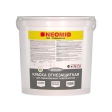 NEOMID Краска огнезащитная для оцинкованных поверхностей 6кг